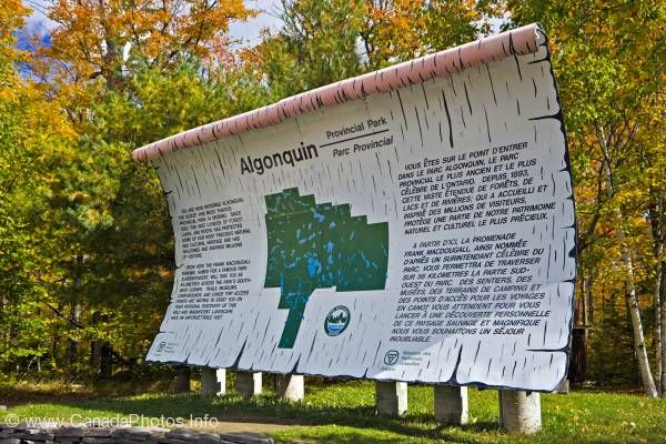 photo of Information Sign Algonquin Provincial Park Ontario